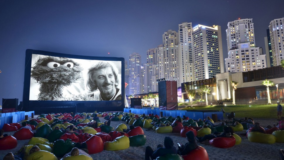 Urban Entertainment Outdoor Cinema Dubai