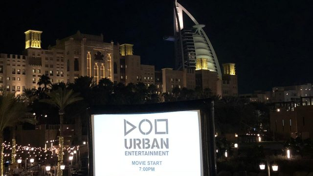 Outdoor Movies - Urban Entertainment