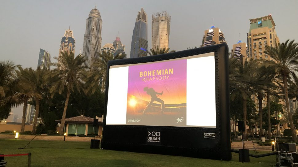 30ft Cinema Urban Entertainment Dubai UAE