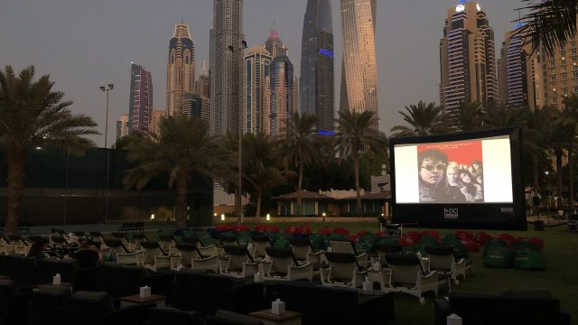 30ft Cinema Urban Entertainment Dubai