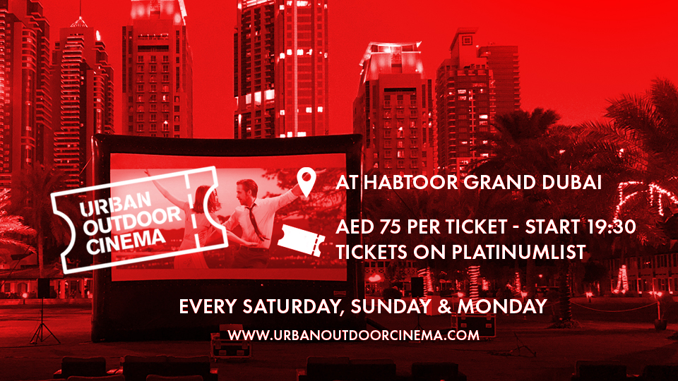 Outdoor Cinema Dubai - Urban Entertainment