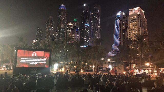 Outdoor Cinema UAE - Urban Entertainment