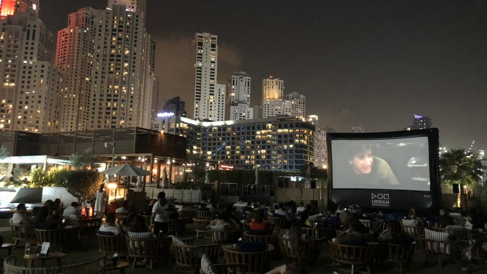 Outdoor Cinema UAE - Urban Entertainment
