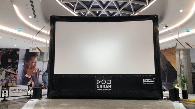 Outdoor Cinema - DIFC Indoor Movie Night - Urban Entertainment