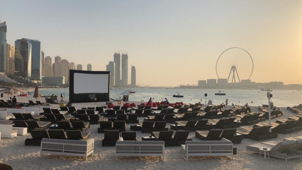 Outdoor Cinema - Zero Gravity - Urban Entertainment